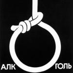alko (10)