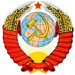 AA-SSSR