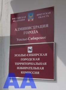 Usolye2018