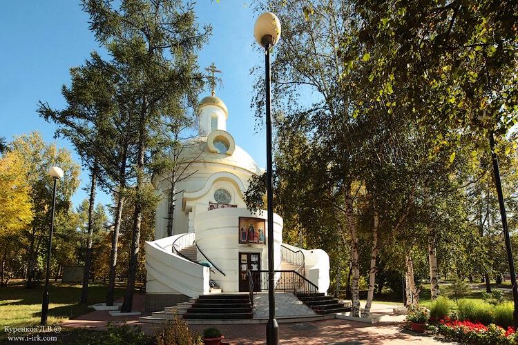 Храм на лисихе Иркутск