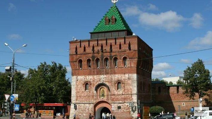 Niznii-Novgorod