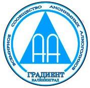 АА Калининград
